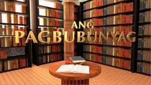 APTV logo