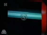 Channel5IdentD1997