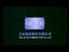 Mei Ah Film Production Co., Ltd. (Late 1990s)