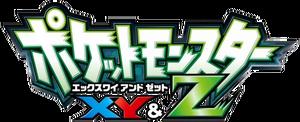 Pokemon XY&Z Logo