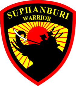 Suphanburi warrior 2003