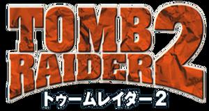 Tomb Raider II (Japan)