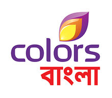 Colors-Bangla-320x280