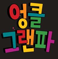 UGKorean