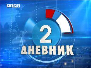 18 04 2017 dnevnik 2 b9rn5 live.flv 000068593