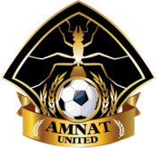 Amnat United 2017