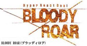 Bloody Roar Hyper Beast Duel Logo