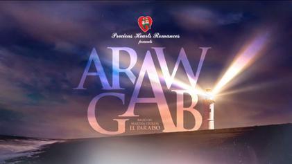PHR Araw Gabi title card