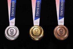 Tokyo2020 Medals