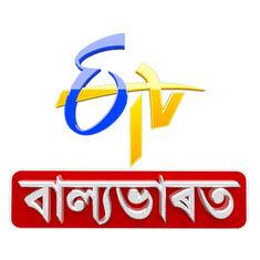 Etv Balya Bharat Assamese