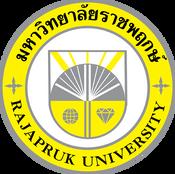 Rajapruk University Logo