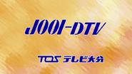 TOSOP1