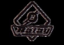 Balay logo 1960