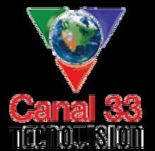 Canal 33 El Salvador 2003