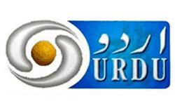 DD Urdu 1