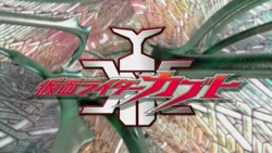 Kamen Rider Kabuto title card