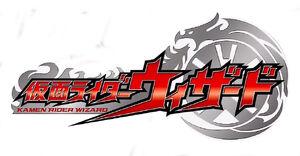 Kamen Rider Wizard title card