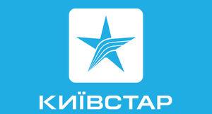 Kyivstar logo 2012