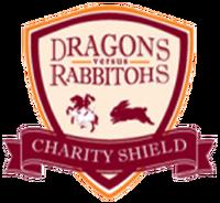 CharityShield2009Detail-59bfb051-2a2c-4541-81d6-22f5bc55dc30