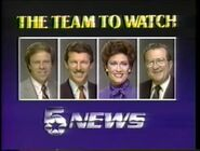 KXAS 5 News Team To Watch 1985