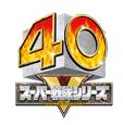 Sentai40