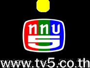 Tv5diaster2