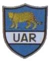 UAR 1980s-1995 logo