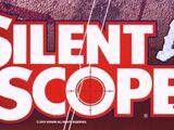 Silent Scope EX