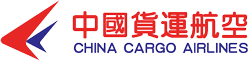 China Cargo Airlines Logo