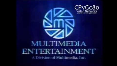 Multimedia Entertainment (1996)