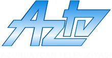 AZTV (2003-2007) Заставочный логотип