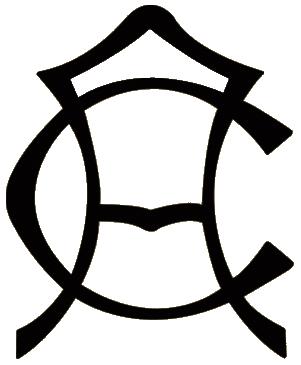 club am rica logopedia fandom powered by wikia rh logos wikia com club america logo vector club america logo pictures