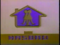 Hasbro1984 boys