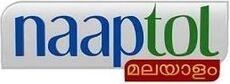 Naaptol Malayalam