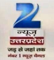 Zee News UP