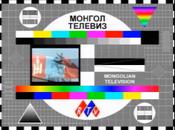 MRTV testcard