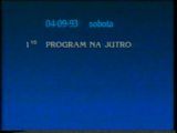 Polsat/Other