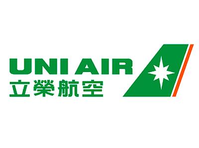 UNI Air logo