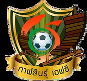 Kalasin FC 2016-1