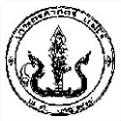 MJU 1934