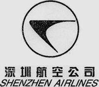 ShenzhenAirlines 1993