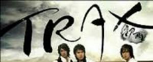 TRAX First rain 2006 album