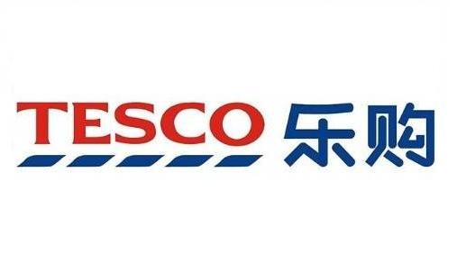 Tesco China | Logopedia | FANDOM powered by Wikia