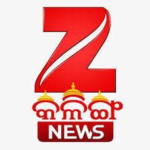 Zee-kalinga-news