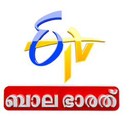 Etv Bala Bharat Malayalam