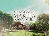 Hanggang Makita Kang Muli