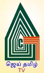 Jai-Tamil-TV-Banner