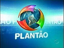 Plantão da Record (2007)
