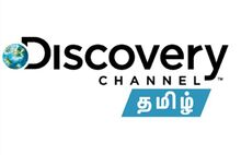 Discovery Channel Tamil