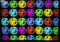 HH 1979